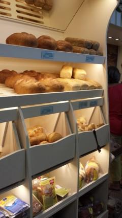 Gluténmentes_pékség